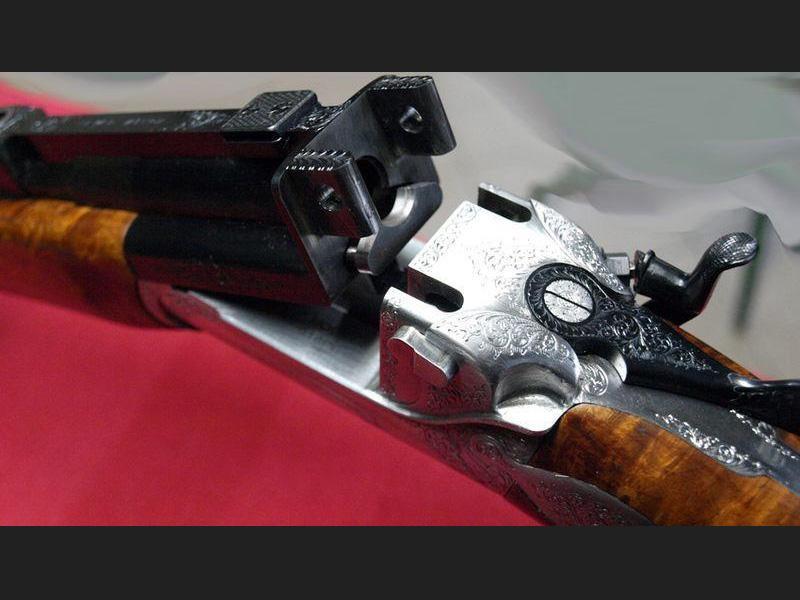 Broń myśliwska 88