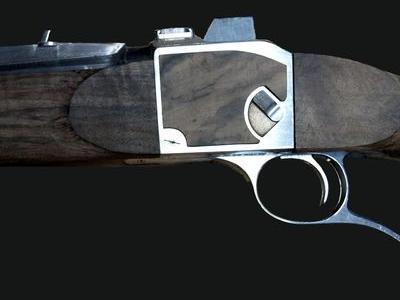Broń myśliwska 64